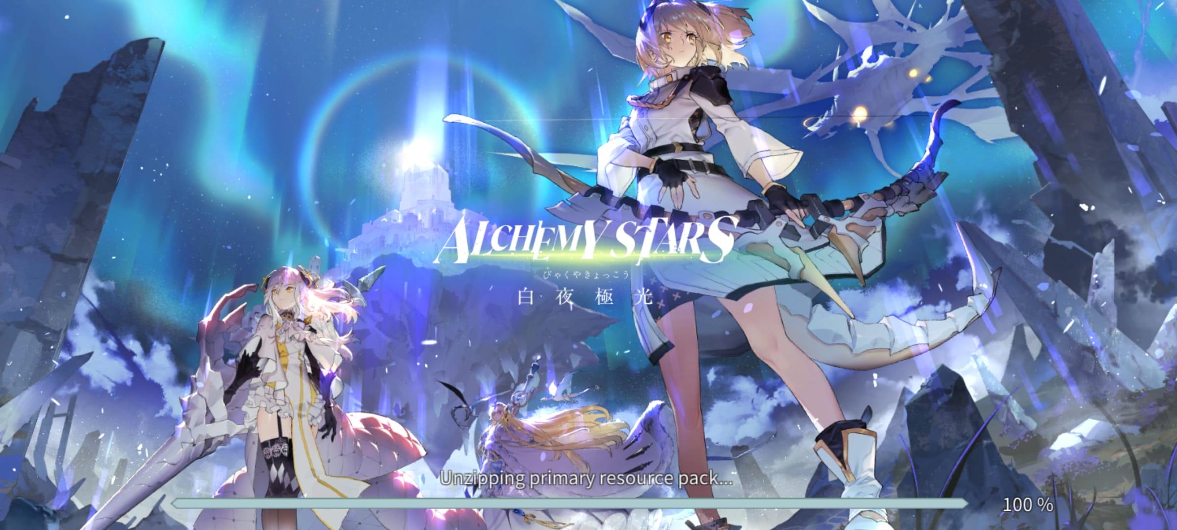 Alchemy Stars Reroll Guide – Gamers Wiki