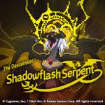 World Flipper: The Shadow Flash Serpent event
